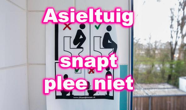 www punt zittend plassen punt nl