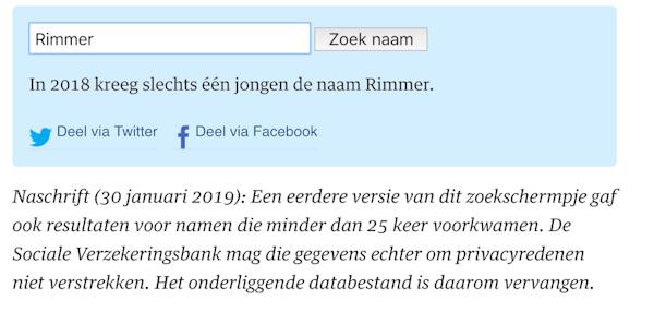 rimmer
