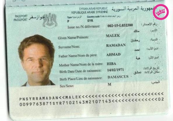 Malek Ramadan (geen familie)