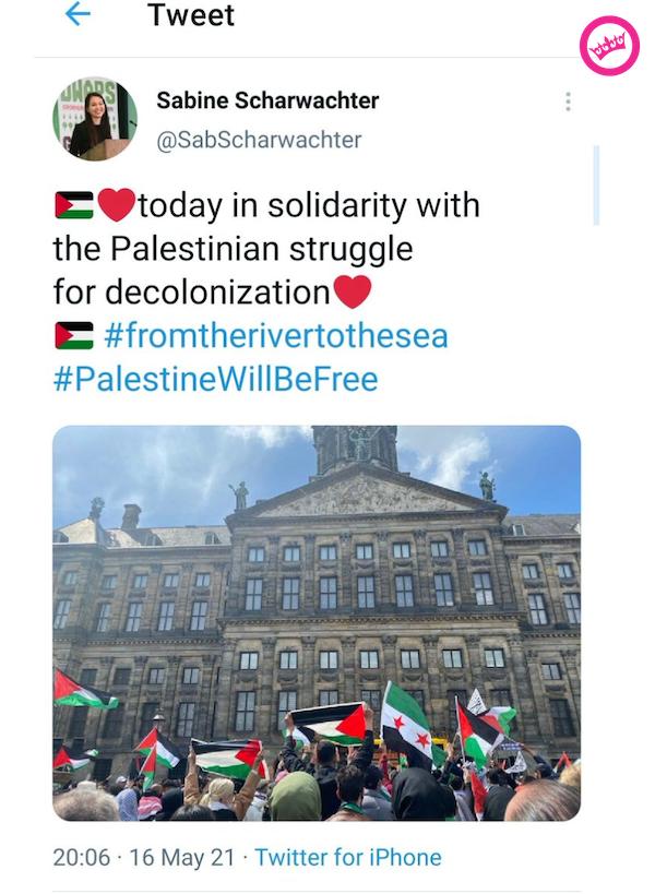 Amsterdam Gaza