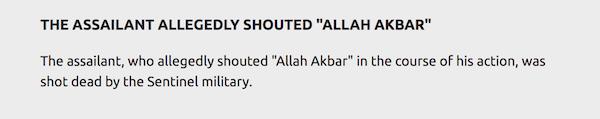 Allah Gatver