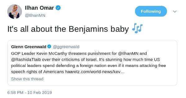Deleted tweet want antisemiet