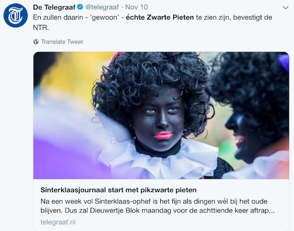 Hoi Zwarte Piet!